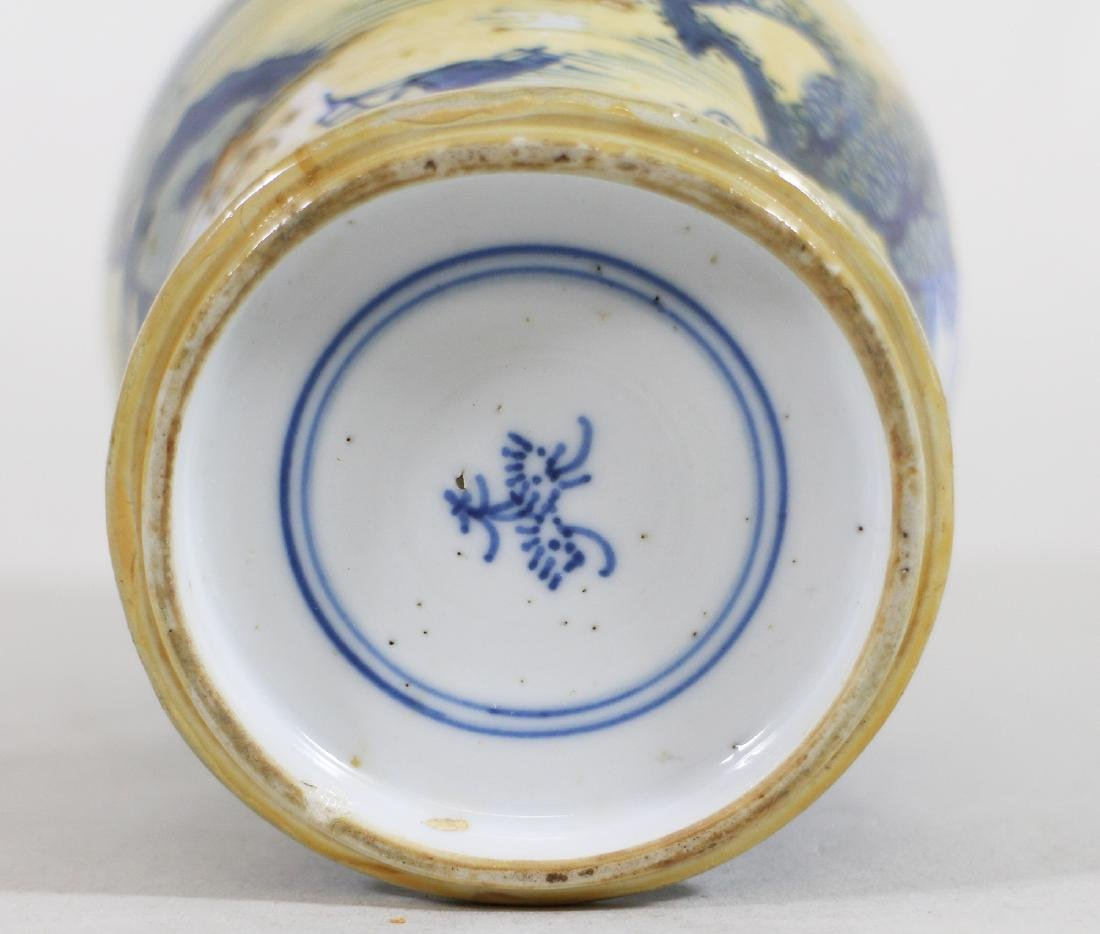 CHINESE BLUE & WHITE VASE - 4