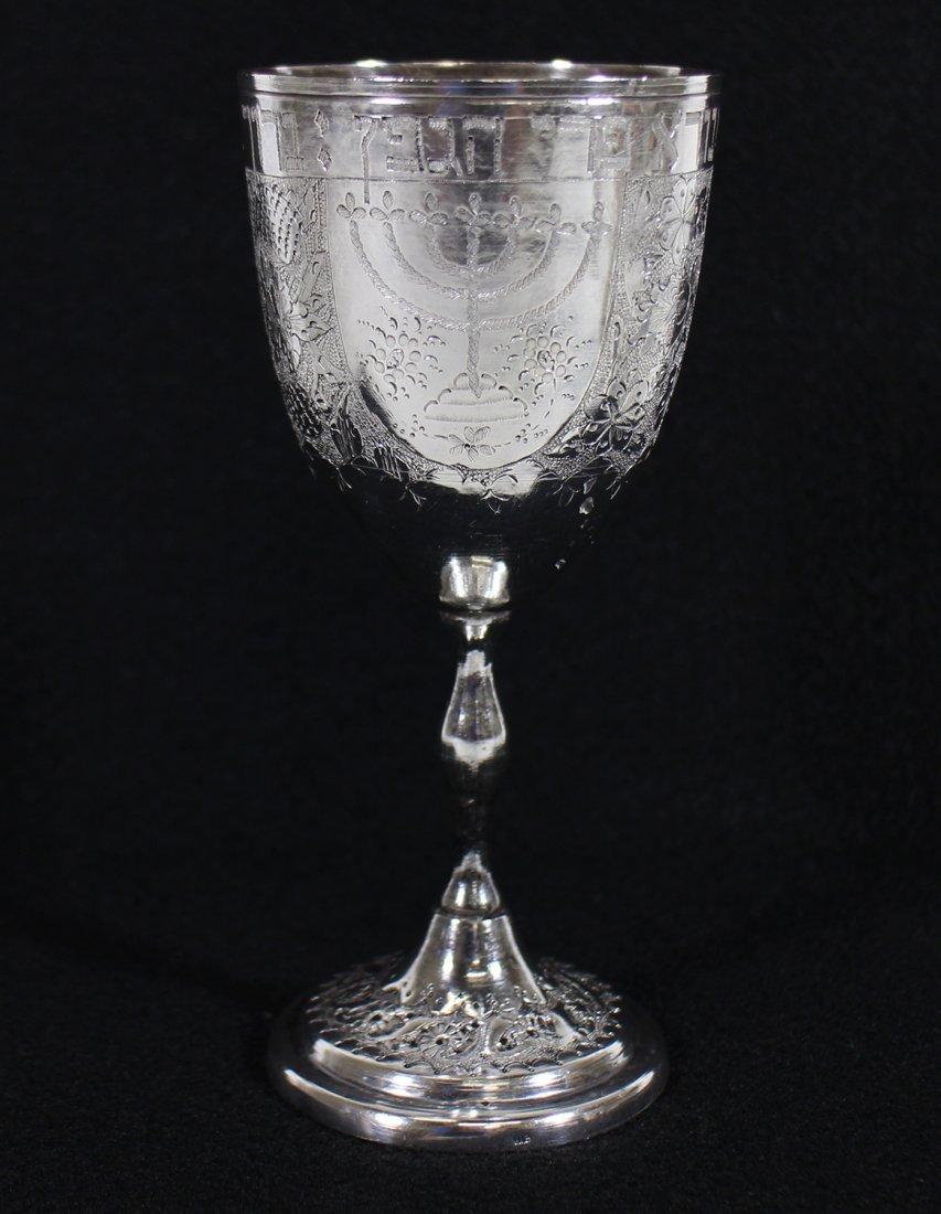 813 SILVER KIDDUSH CUP - 2