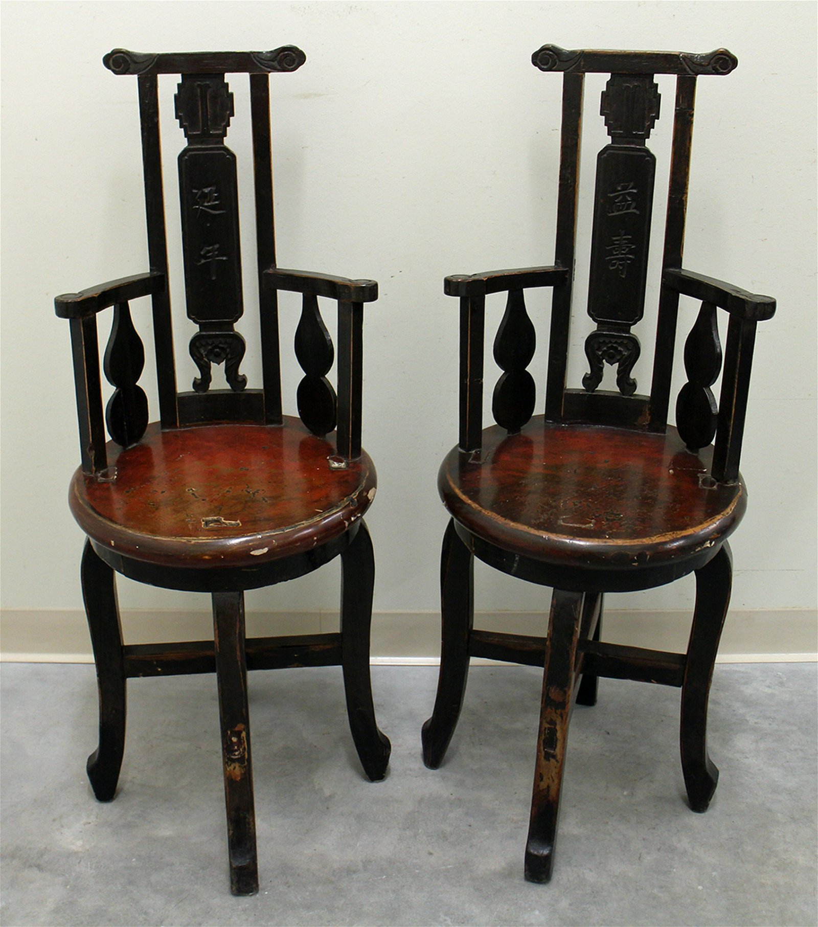 (2) CHINESE SIDE CHAIRS