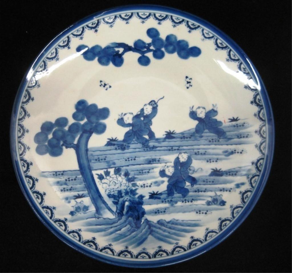 112: BLUE ASIAN PLATTER