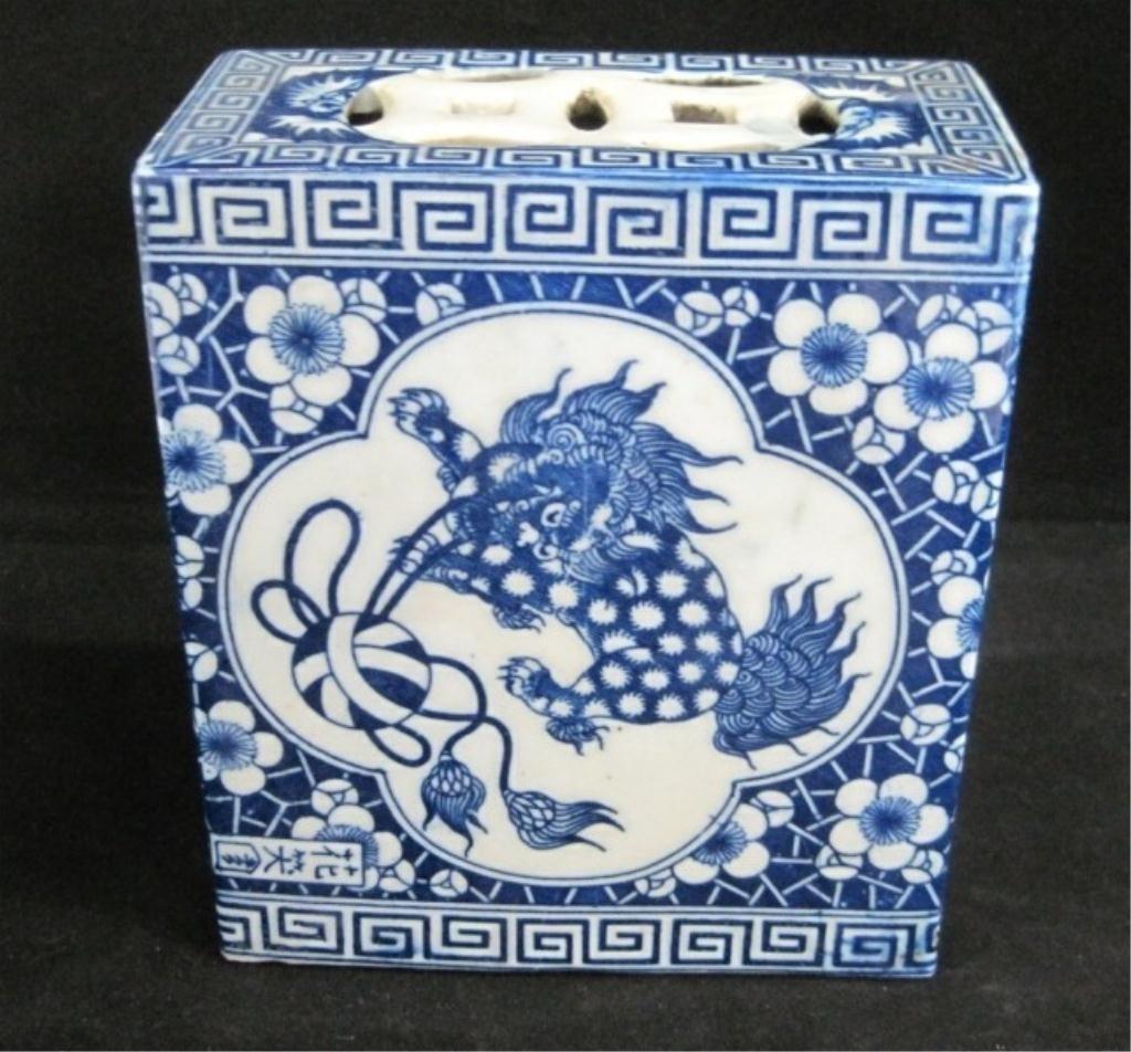113: BLUE & WHITE ASIAN FLOWER BRICK