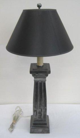 MODERN COLUMN STYLE LAMP