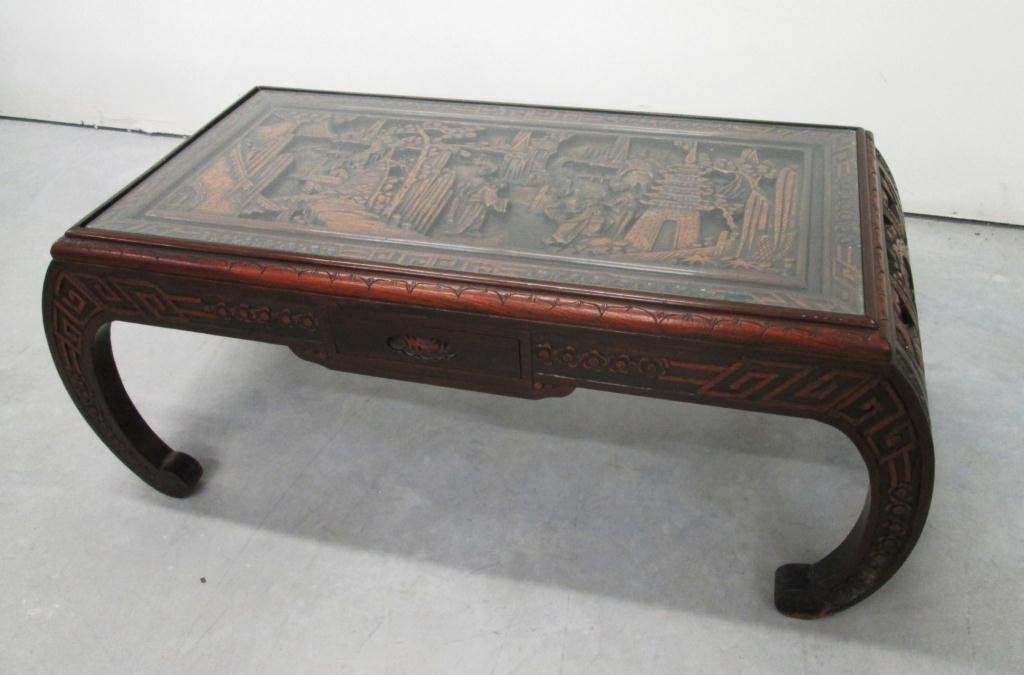 ASIAN TEAK CARVED COFFEE TABLE