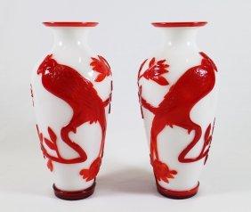 (2) Chinese Peking Glass Vases