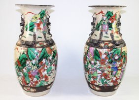 (2) Chinese Guangxu Vases