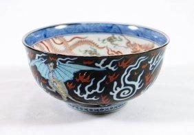 Japanese Dragon & Griffin Bowl