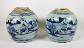 (2) 19th Century Chinese Ginger Jars
