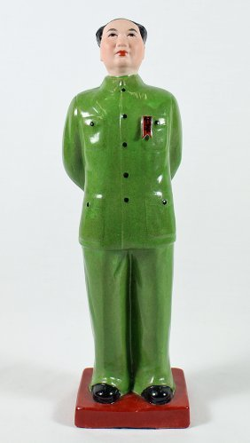Chinese Cultural Revolution Mao Figurine
