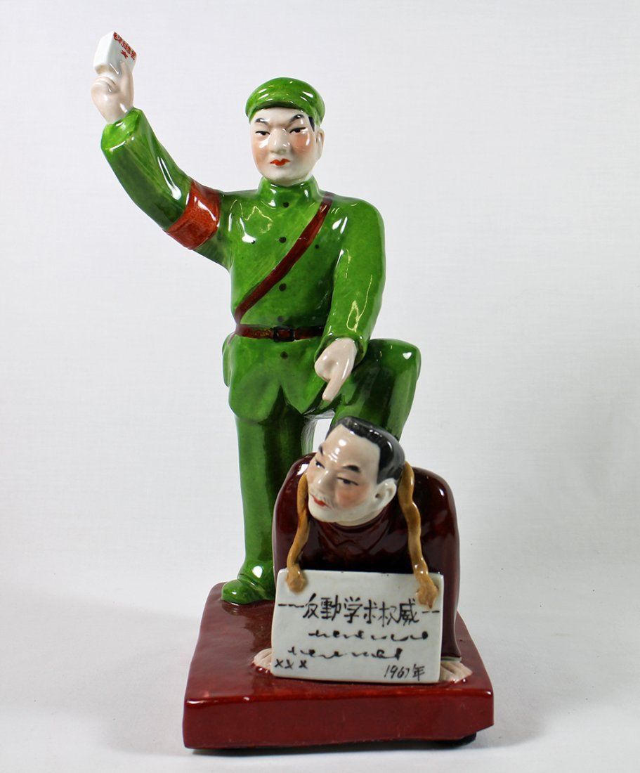 CHINESE CULTURAL REVOLUTION FIGURINE