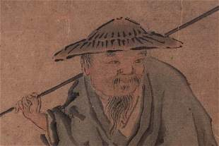 18th-century? Chinese Ink & Watercolor Scroll