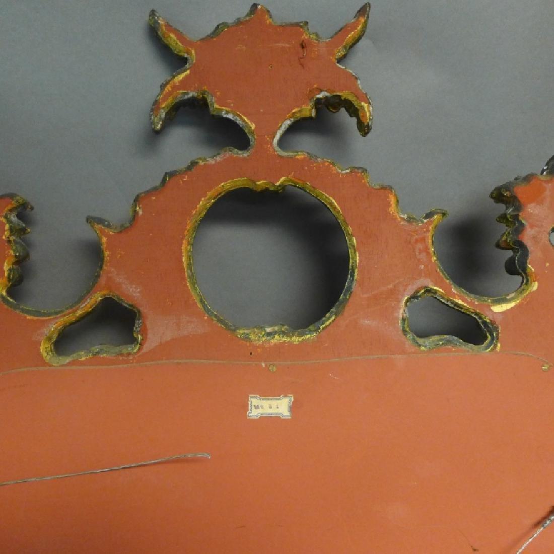 Rococo Style Wall Mirror - 6