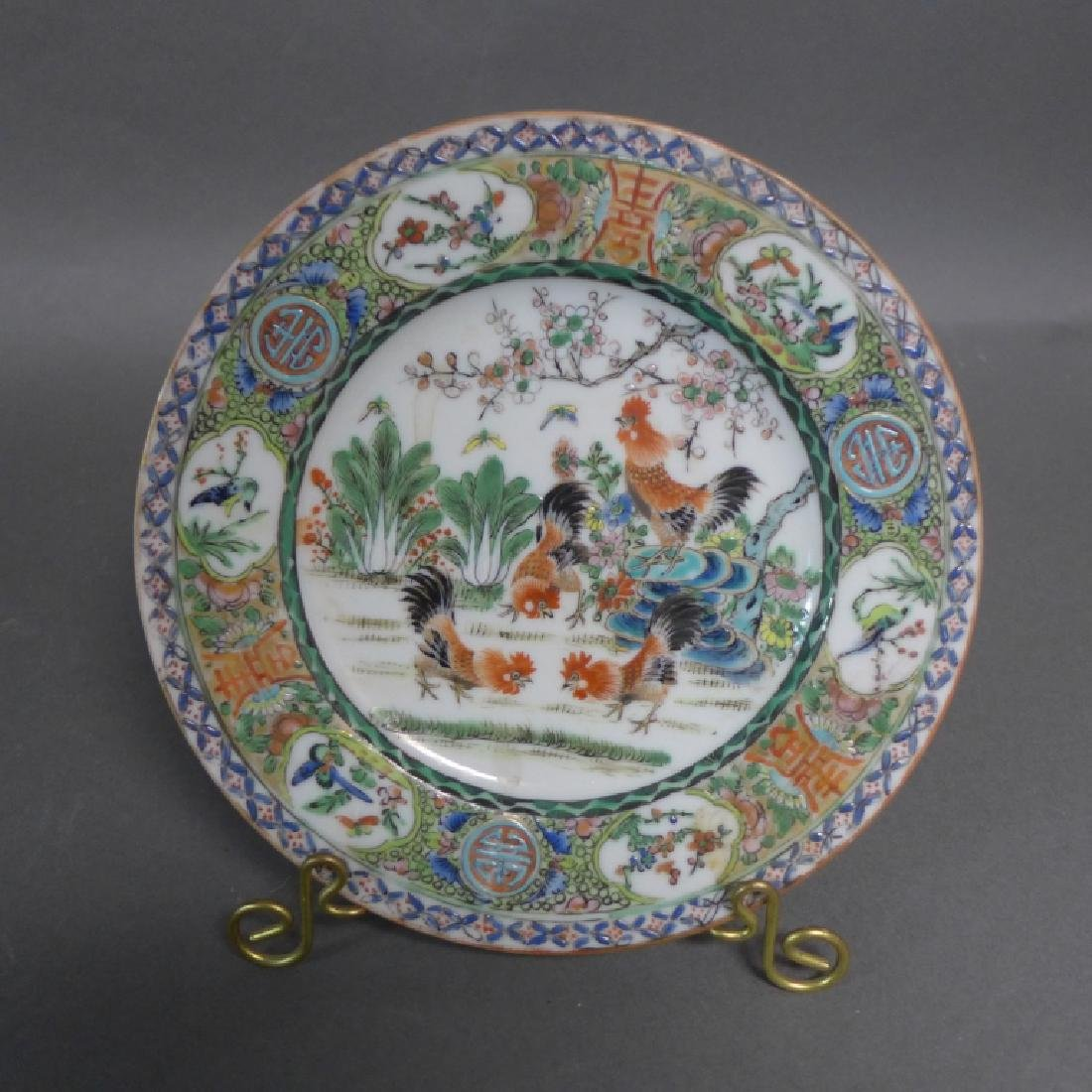 Antique Chinese Export Porcelain Rooster Plate