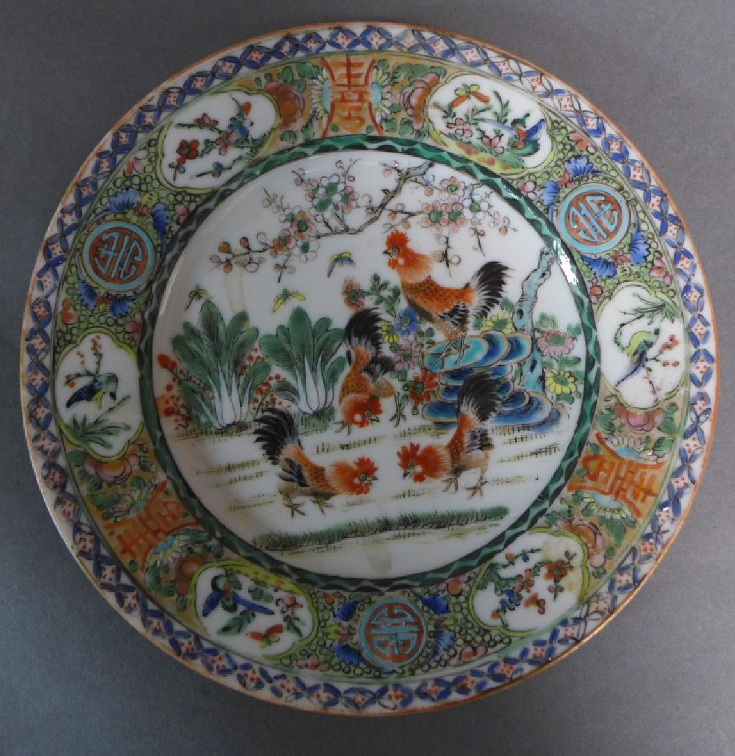 Antique Chinese Export Porcelain Rooster Plate - 2
