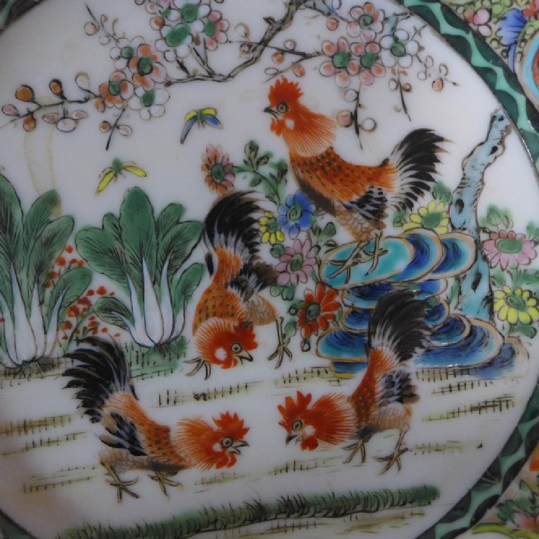Antique Chinese Export Porcelain Rooster Plate - 3
