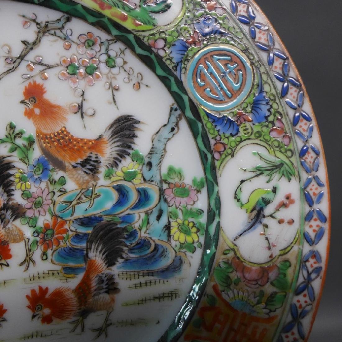 Antique Chinese Export Porcelain Rooster Plate - 6