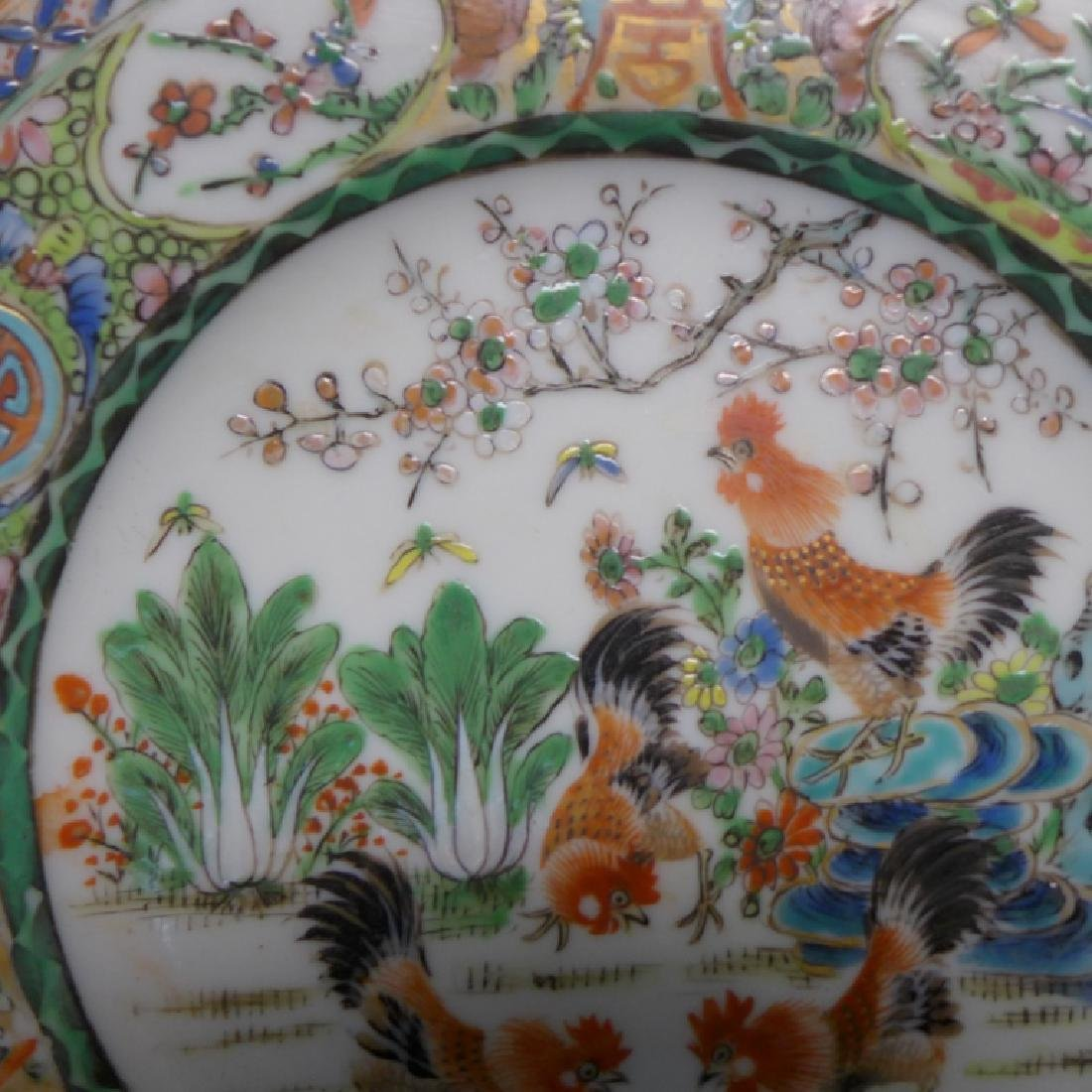 Antique Chinese Export Porcelain Rooster Plate - 7
