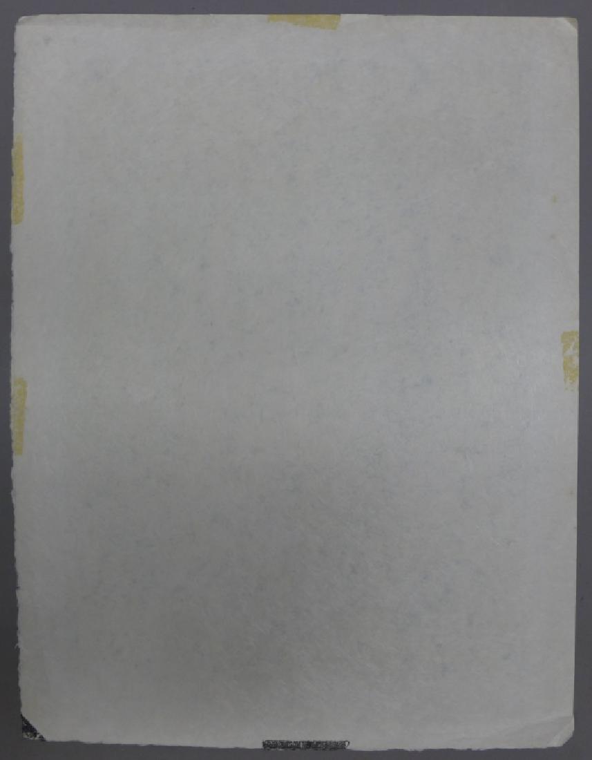 Modern Abstract Print - 7