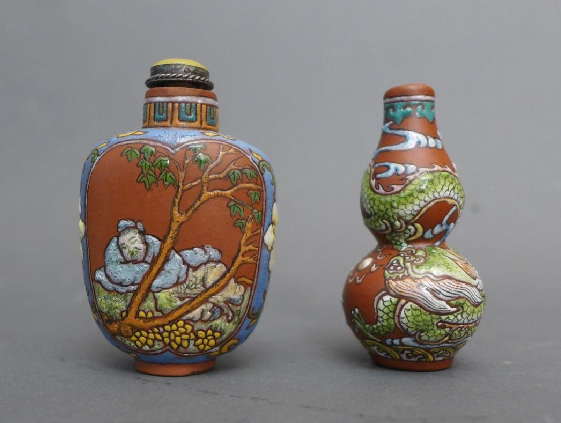 Collection of Asian Snuff Bottles - 2