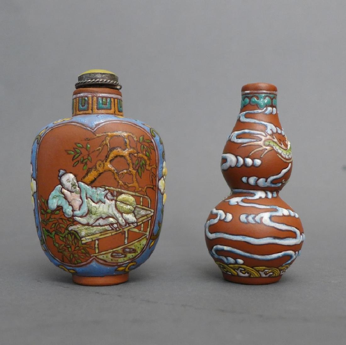Collection of Asian Snuff Bottles - 3
