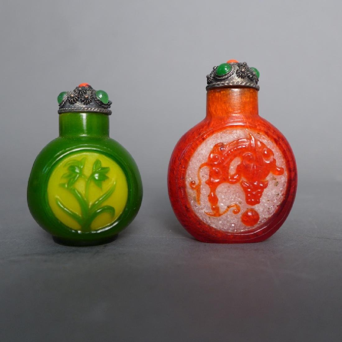 Collection of Asian Snuff Bottles - 4