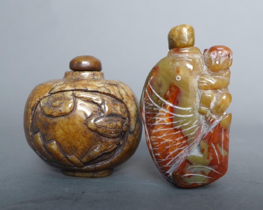 Collection of Asian Snuff Bottles - 6