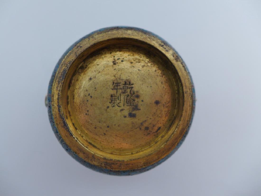 Antique Chinese Cloisonne Censer - 4