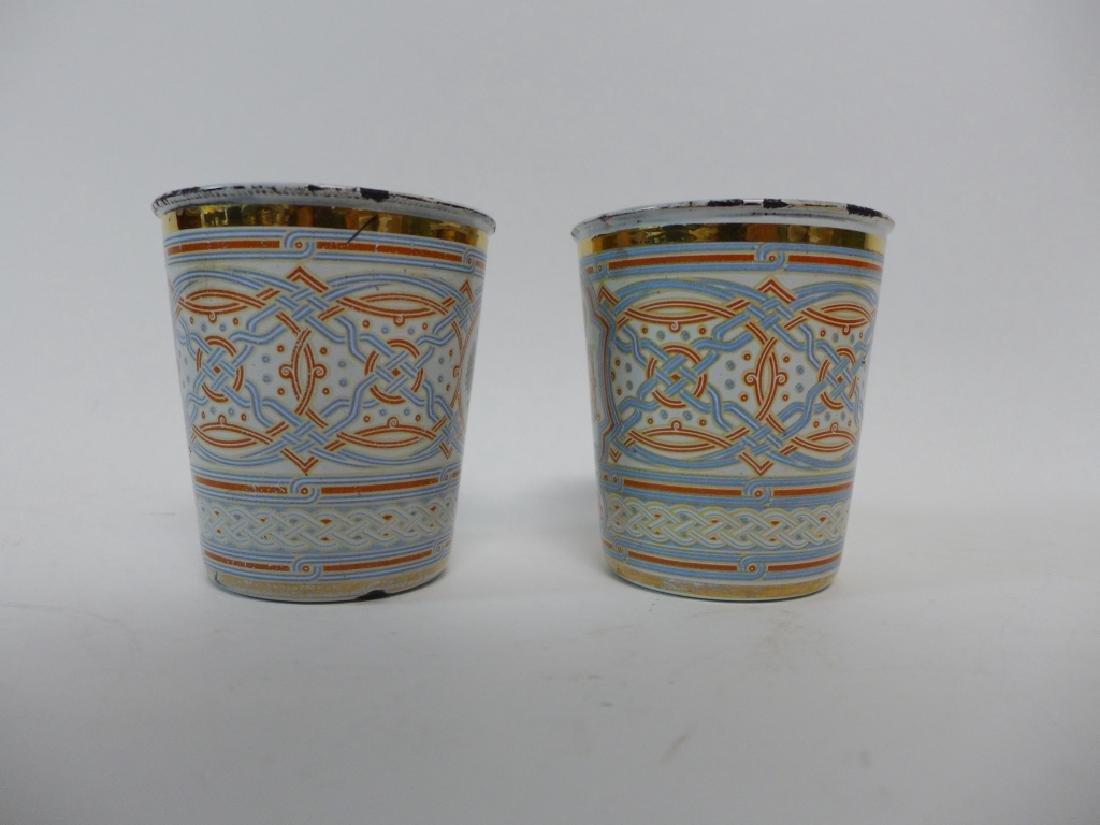 Pair of Russian Enamel Coronation Cup Of Sorrows - 10