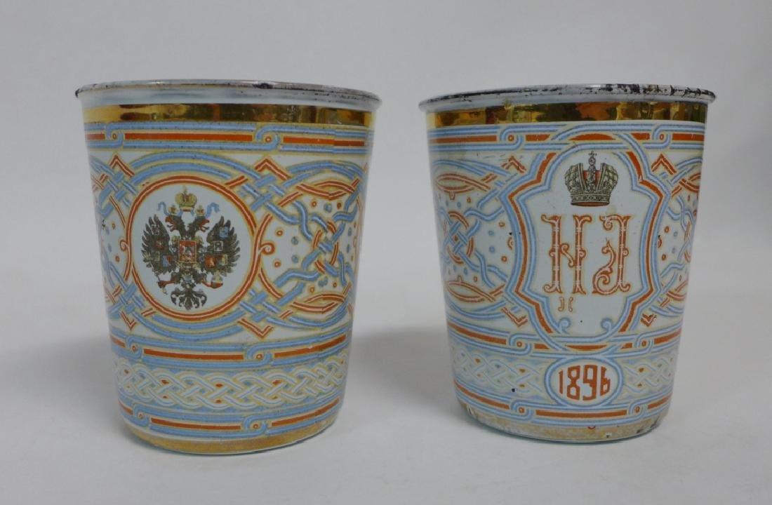 Pair of Russian Enamel Coronation Cup Of Sorrows