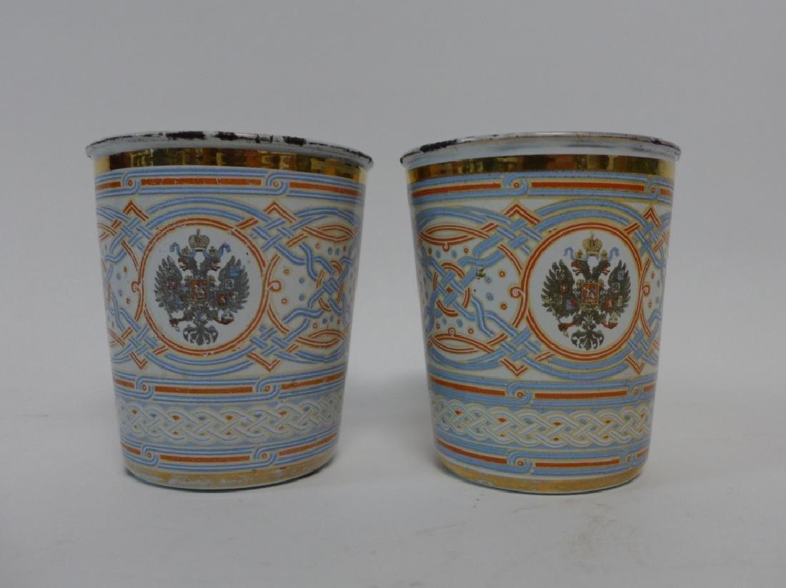 Pair of Russian Enamel Coronation Cup Of Sorrows - 2