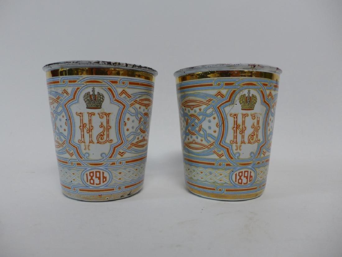 Pair of Russian Enamel Coronation Cup Of Sorrows - 3