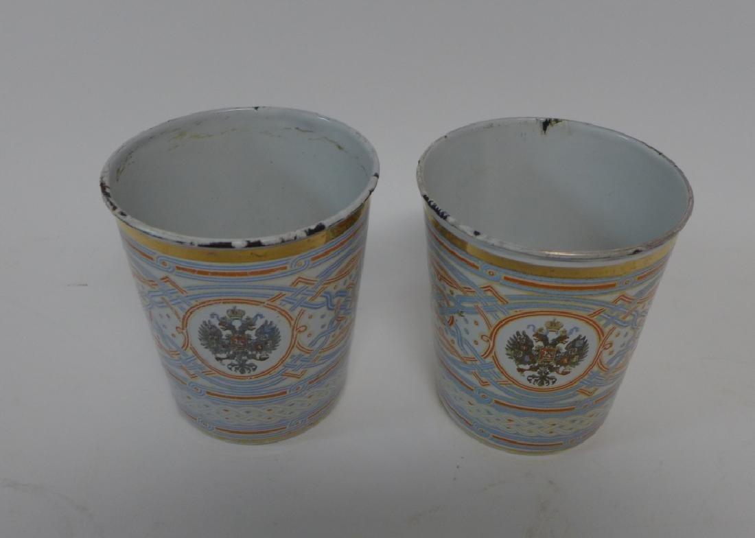 Pair of Russian Enamel Coronation Cup Of Sorrows - 4