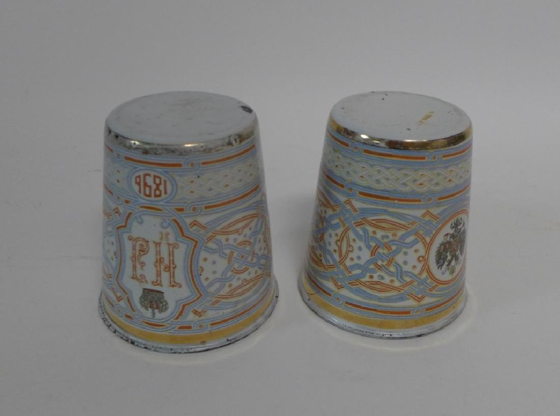 Pair of Russian Enamel Coronation Cup Of Sorrows - 6