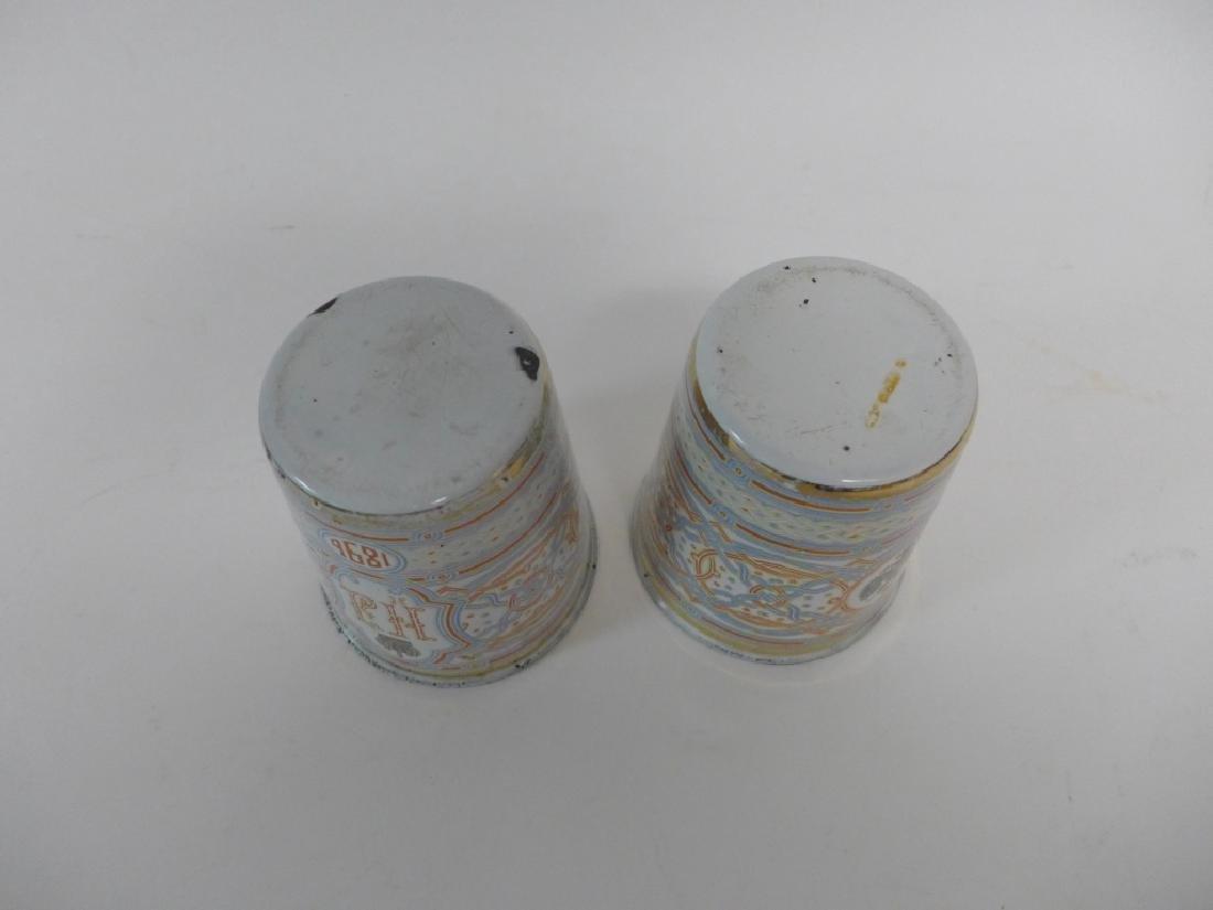 Pair of Russian Enamel Coronation Cup Of Sorrows - 7