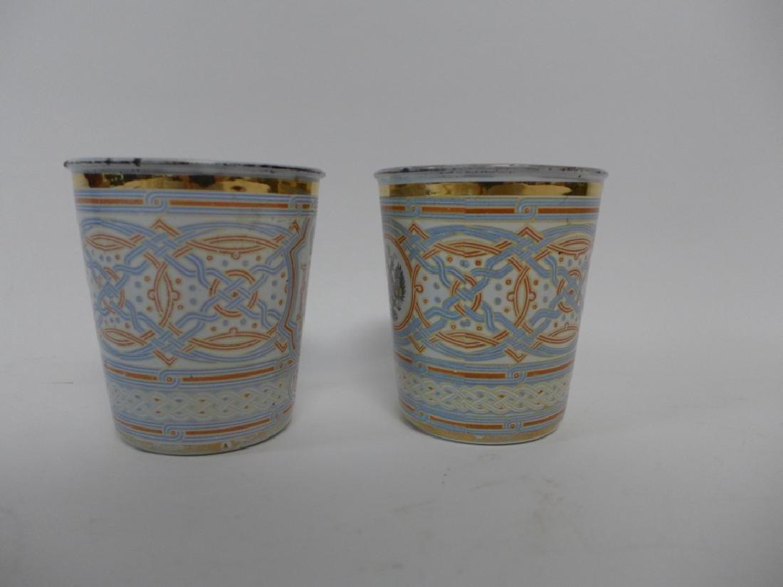 Pair of Russian Enamel Coronation Cup Of Sorrows - 8