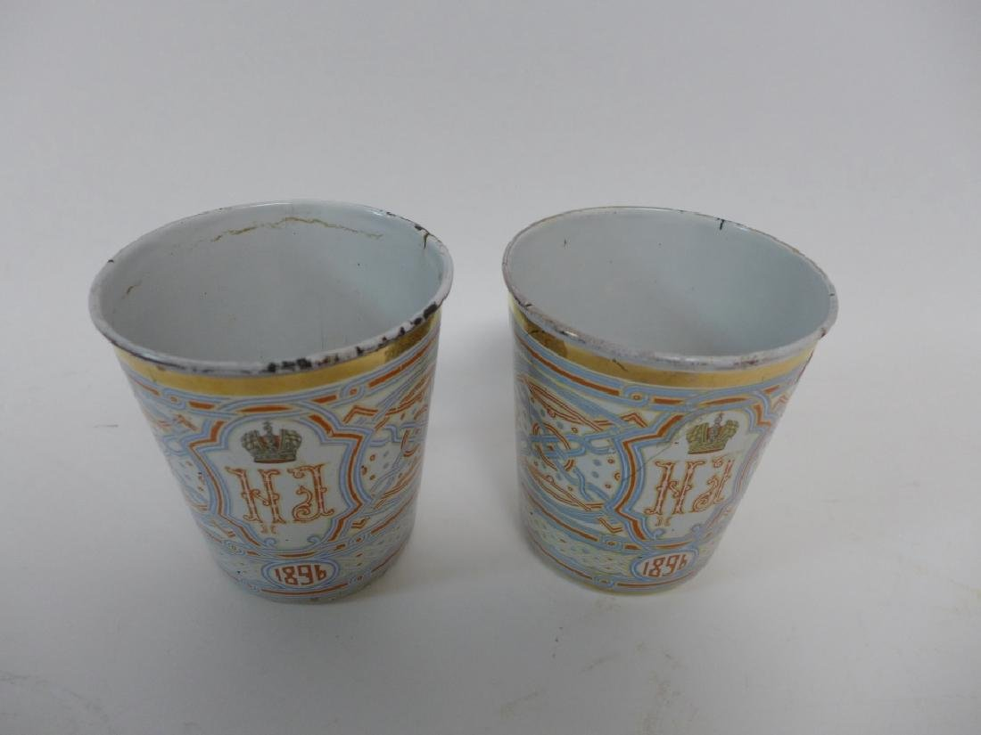 Pair of Russian Enamel Coronation Cup Of Sorrows - 9