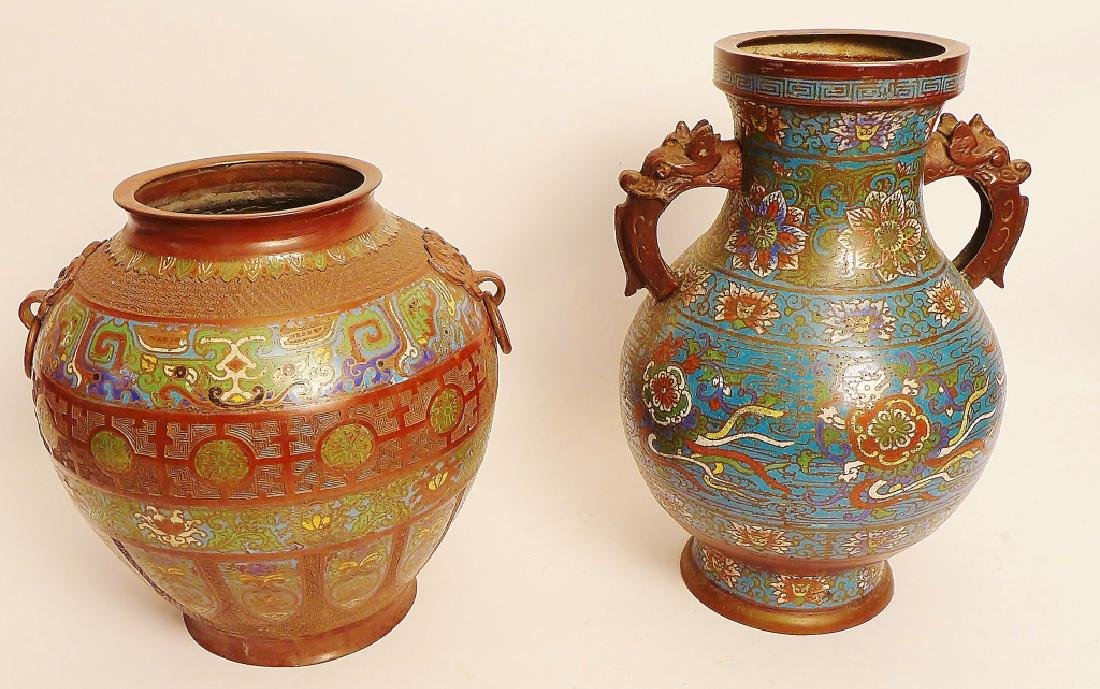 Pair Champleve Bronze Vases