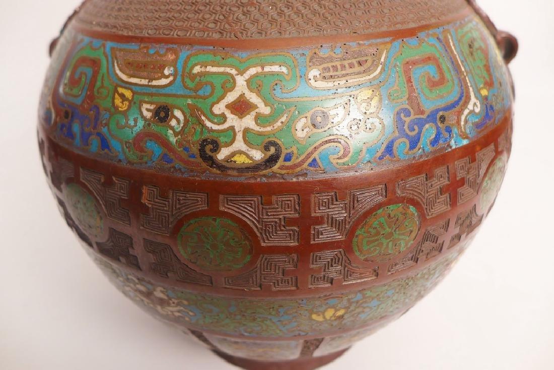 Pair Champleve Bronze Vases - 6