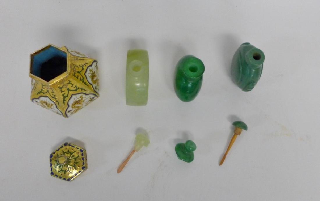 Asian Snuff Bottles and Vessels - 2