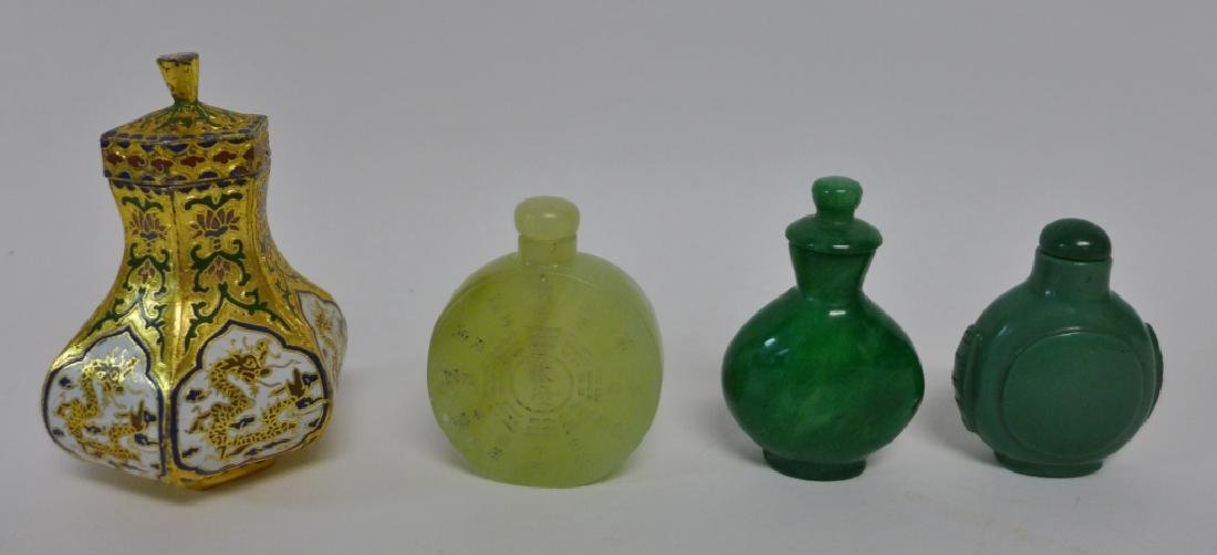 Asian Snuff Bottles and Vessels - 7