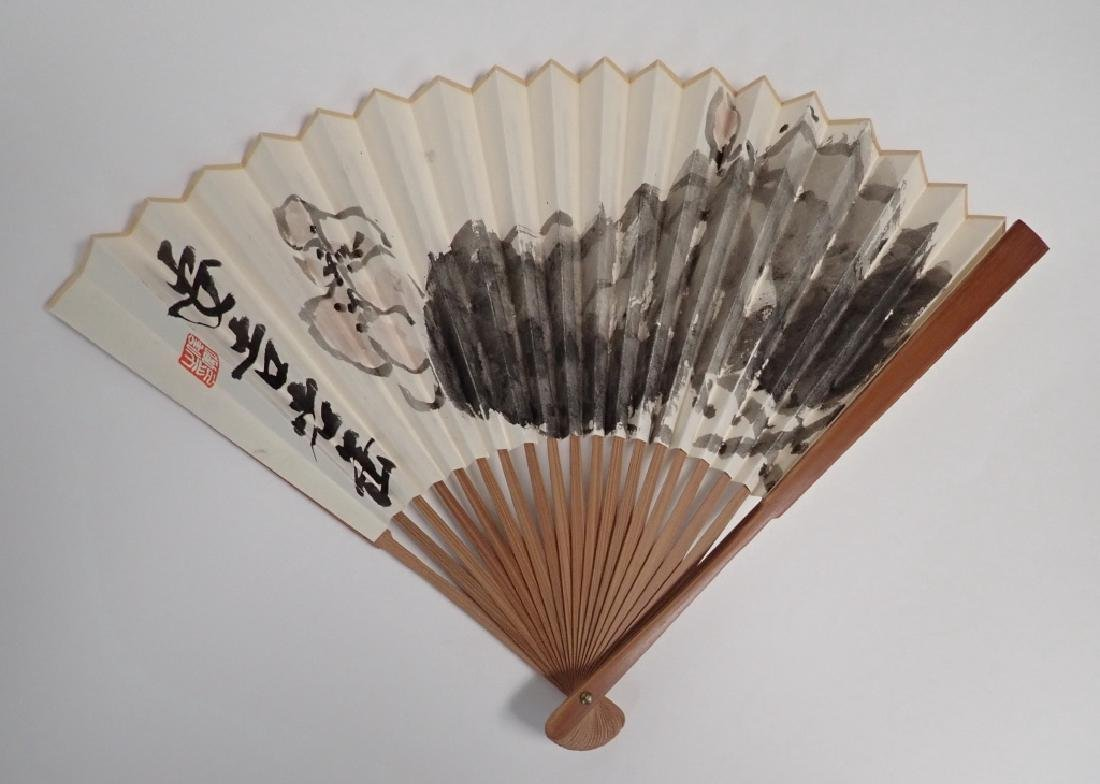 Hand Painted, Signed Chinese Fan