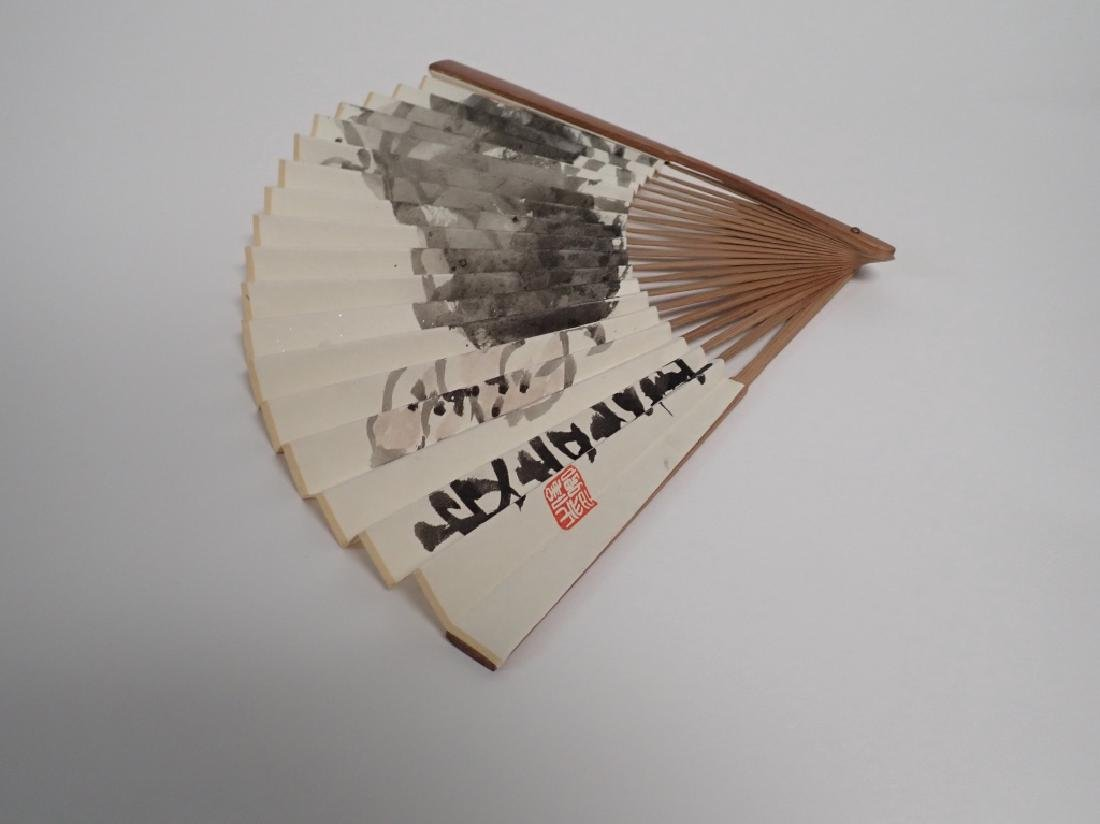 Hand Painted, Signed Chinese Fan - 6