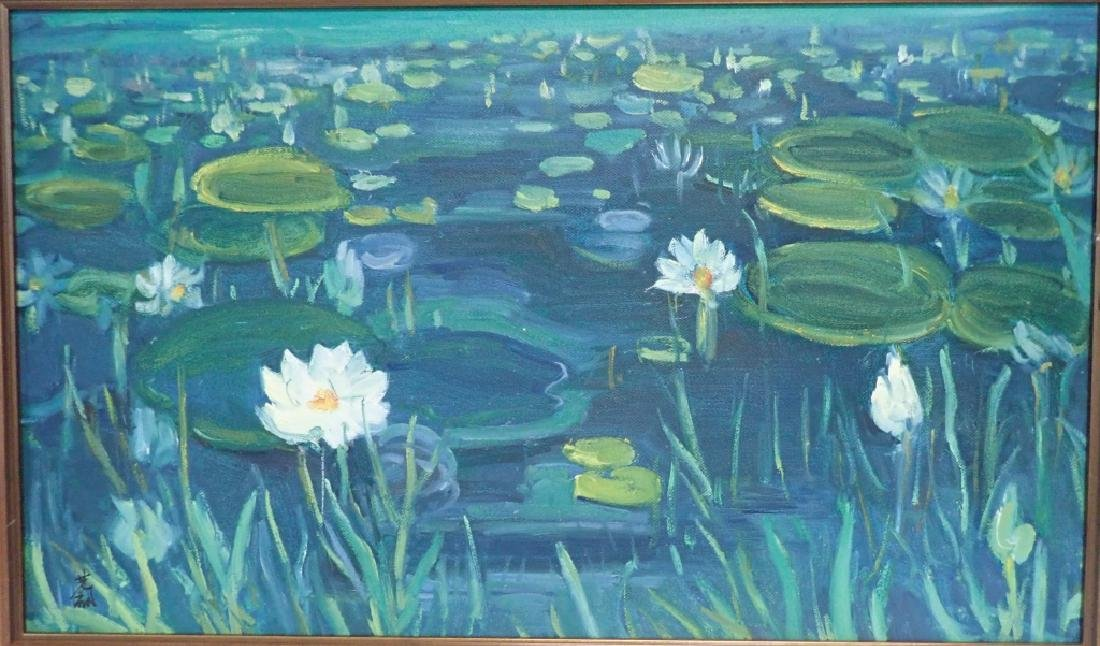 Chinese Signed Oil On Canvas Painting Of Lilies - 2