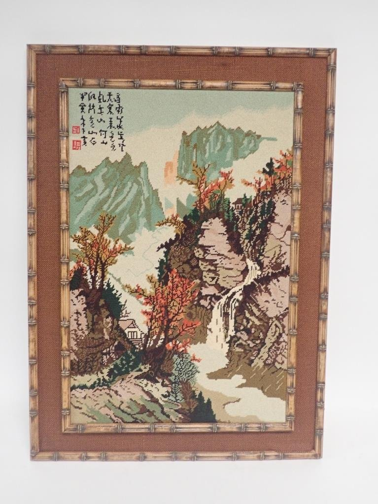 Signed Chinese Landscape Embroidery