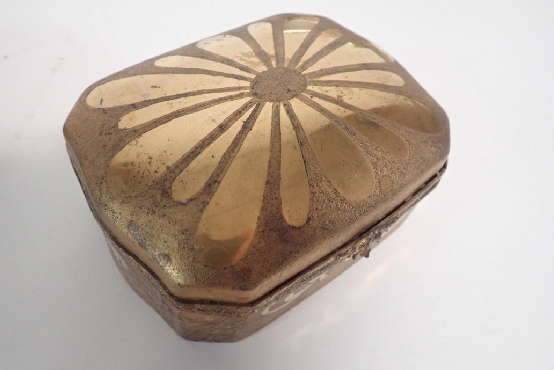 Four Assorted Decorative Metal Boxes - 9