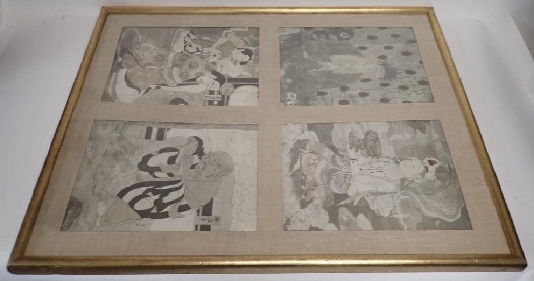 Four Matted Asian Prayer Prints in one Frame - 10