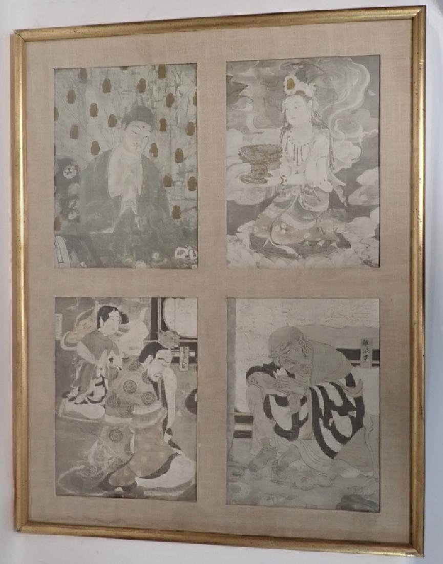 Four Matted Asian Prayer Prints in one Frame