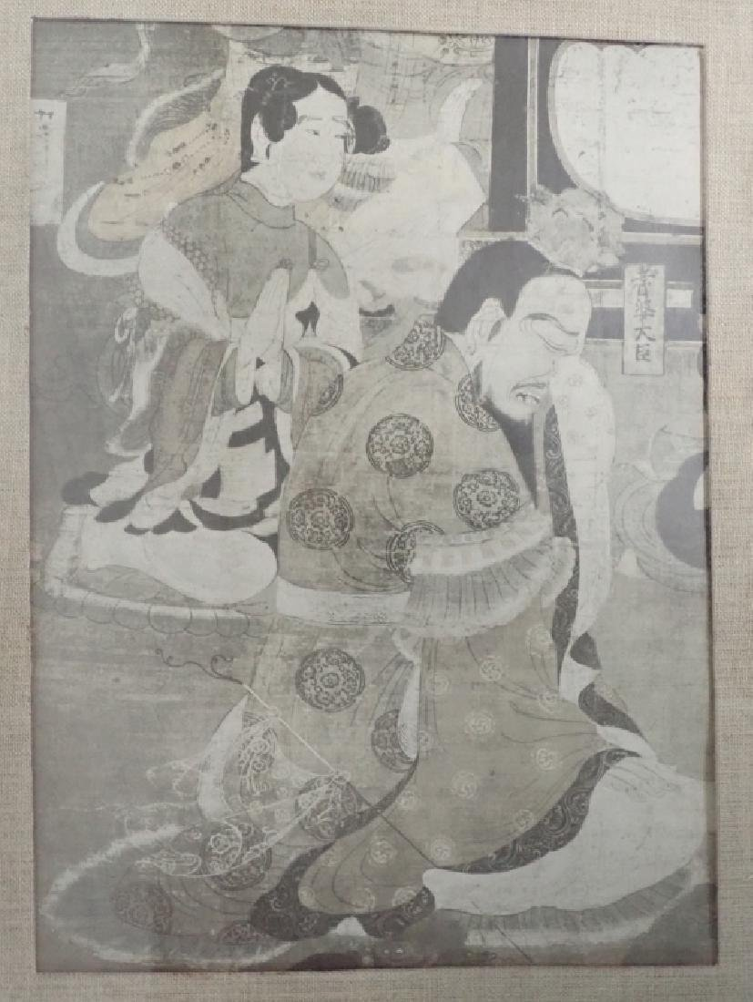 Four Matted Asian Prayer Prints in one Frame - 5