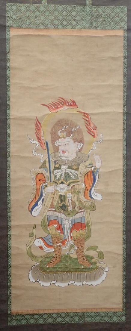 Vintage Chinese Watercolor Scroll Painting