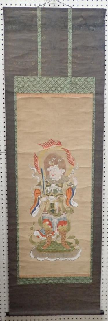 Vintage Chinese Watercolor Scroll Painting - 2