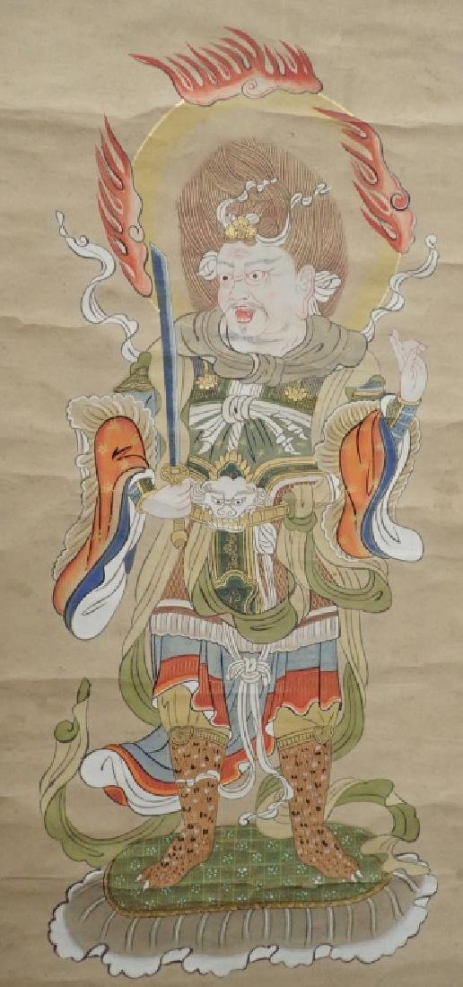 Vintage Chinese Watercolor Scroll Painting - 3